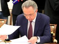 Виталий Мутко спрогнозировал падение ипотечных ставок ниже 8% к концу года
