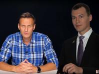 Навальный рассказал об имуществе семьи любящего ходить в баню Михаила Дегтярева