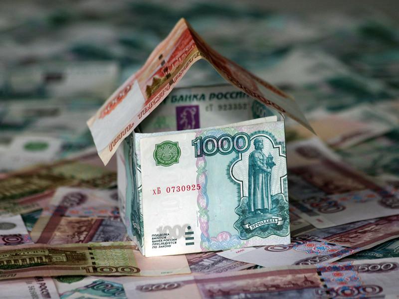 """В """"Дом.РФ"""" спрогнозировали падение ипотечной ставки до 7,5% к концу года"""