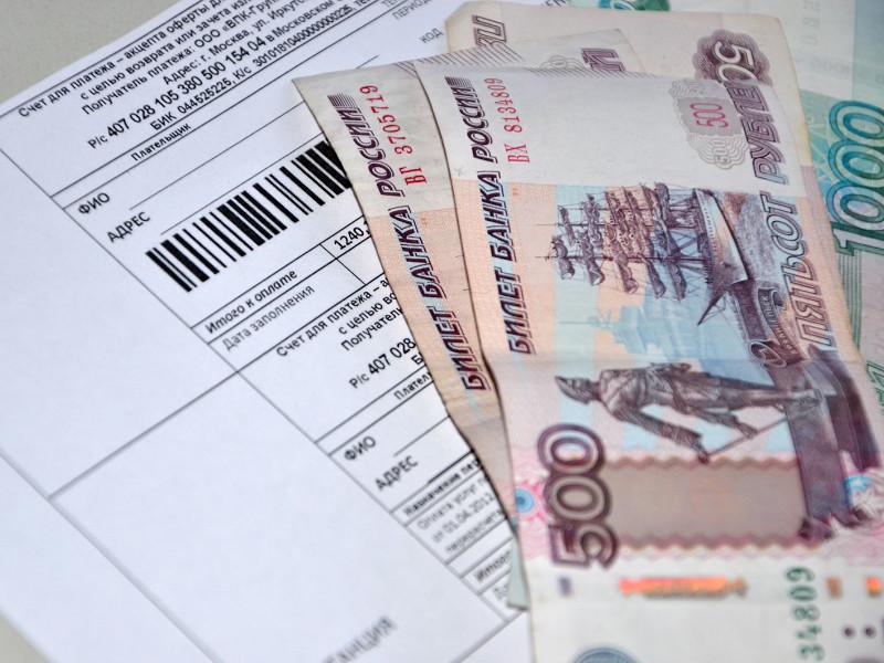 В Минстрое зафиксировали рост собираемости платежей за услуги ЖКХ