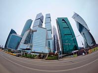 "Продажи апартаментов в ""Москва-Сити"" упали почти на 30%"
