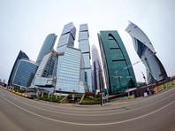 """В деловом центре """"Москва-Сити"""" начали строить еще два небоскреба"""