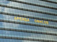 В Москве серьезно упал спрос на аренду офисов