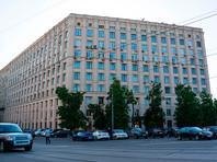 """Холдинг """"Автотор"""" оспорил итоги торгов по продаже бывшего здания Минэкономразвития турецкой Enka"""