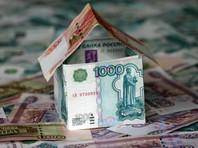 Средний чек ипотечной сделки в Старой Москве вырос на 1,4 млн рублей