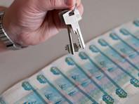 Число заявок на получение льготной ипотеки превысило полмиллиона