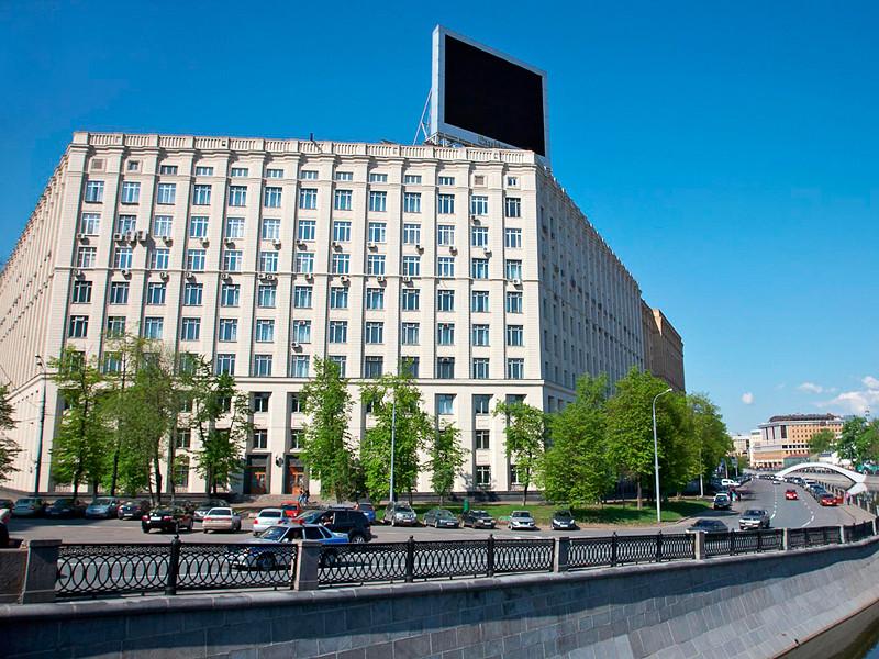 Бывшее здание Минэкономразвития России на Овчинниковской набережной