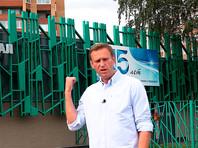 В ФБК рассказали о захвативших коммунальное хозяйство Томска депутатах-единороссах (ВИДЕО)