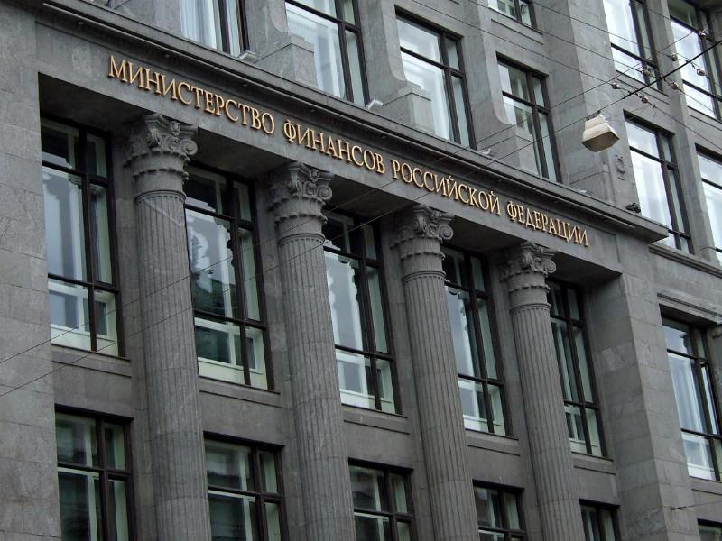 В Минфине предложили расширить программу софинансирования ипотеки для многодетных семей