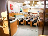Госдума приняла в первом чтении поправки об ипотечных каникулах для предпринимателей и самозанятых