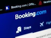ФАС выдала второе предупреждение сервису бронирования Booking.com