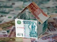 Ипотечная ставка в России обновила очередной исторический минимум