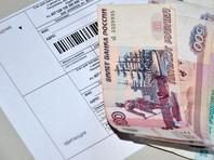 В Госдуме предложили запретить рекламу в платежках за услуги ЖКХ