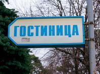 В 2020 году в Москве пока не открылось ни одной гостиницы