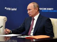 Президент России Владимир Путин заявил о необходимости предотвратить резкий рост цен на жилье, который может свести на нет эффект от программы льготной ипотеки под 6,5%