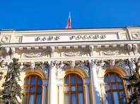 В Центробанке указали на риски перегрева рынка в случае продления программы льготной ипотеки