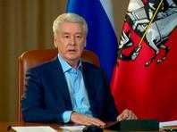 Собянин заявил о необходимости создания в Москве крупного фонда арендного жилья
