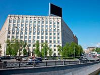 Суд прекратил производство по иску об оспаривании продажи бывшего здания Минэкономразвития в Москве