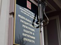 Из базы Росреестра пропали сведения о недвижимости руководства Минобороны и ФСБ, а также премьер-министра Михаила Мишустина