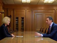 Виктория Абрамченко и Денис Буцаев, 20 ноября 2020 года
