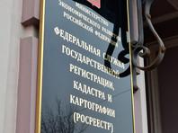 Росреестр неожиданно вернул имена сыновей бывшего генпрокурора Юрия Чайки в выписки на их недвижимость