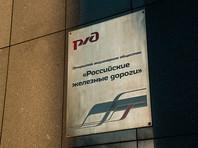 Застройка Рижского грузового двора в Москве обойдется в 127 млрд рублей. Там возведут новую штаб-квартиру РЖД и жилье