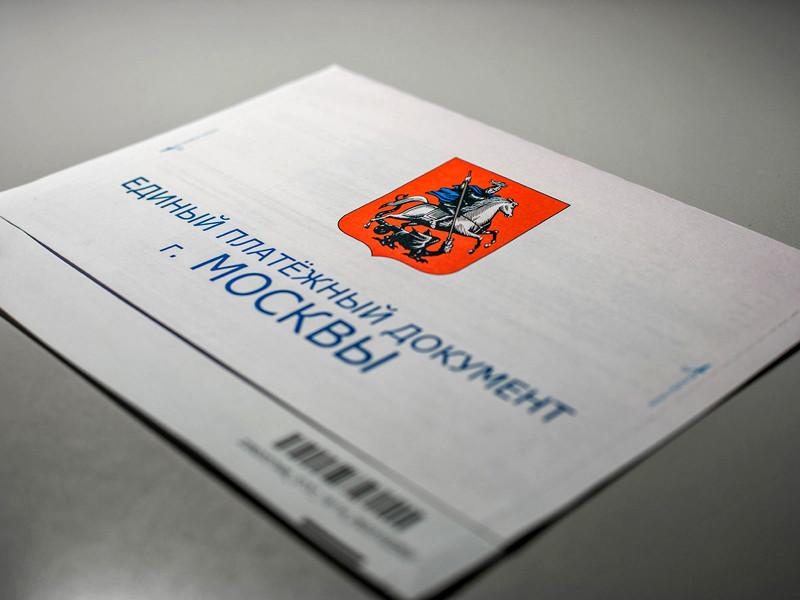 В Москве с января тарифы на ЖКХ вырастут на 3,5%