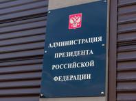 У тещи замглавы АП нашлись две элитные квартиры в Москве стоимостью 470 млн рублей