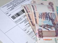 С 1 июля 2021 года тарифы на коммунальные услуги в Москве вырастут на 4,6%