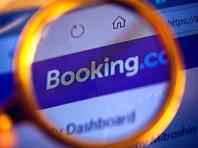ФАС снова признала сервис бронирования Booking.com нарушителем антимонопольного законодательства