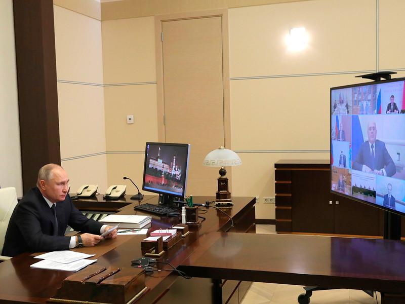 Совместное заседание Государственного Совета и Совета при Президенте по стратегическому развитию и национальным проектам (в режиме видеоконференции)