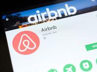 Капитализация Airbnb превысила 100 млрд долларов в первый день после выхода на биржу
