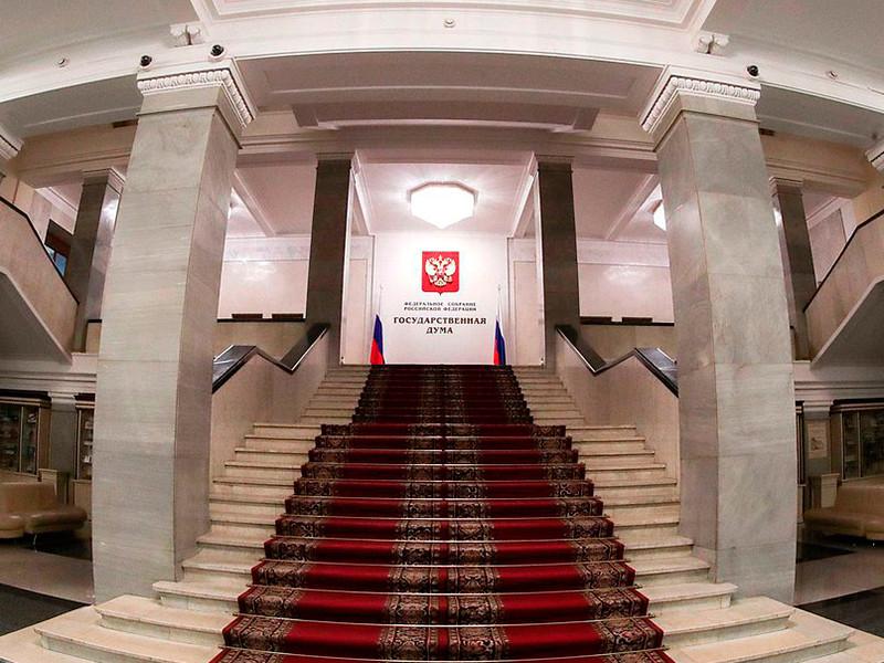Госдума одобрила во втором чтении нашумевший законопроект о всероссийской реновации