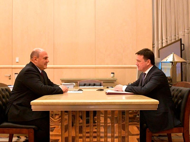 Михаил Мишустин и Андрей Воробьев