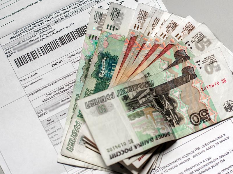В декабрьских платежках москвичей за услуги ЖКХ исчезла строка с суммой добровольного страхования жилья, которую горожане могли выплачивать по желанию