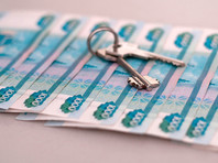 В Москве продают квартиру за 2,7 млрд рублей