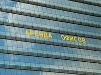 Объем инвестиций в коммерческую недвижимость в России упал на 22%