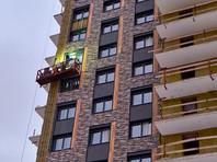 Ввод жилья в России по итогам 2020 года упал на 6%