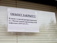 За год на центральных улицах Москвы закрылись более 200 ресторанов