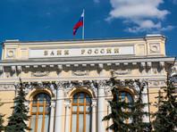 Центробанк намерен запустить цифровую ипотеку на блокчейне