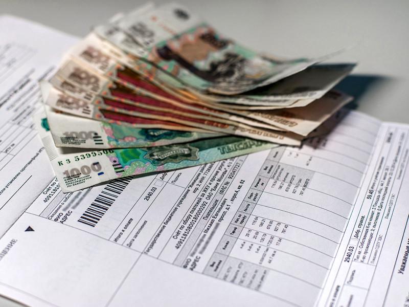 Правительство продлило временный порядок предоставления субсидий на оплату ЖКУ до апреля