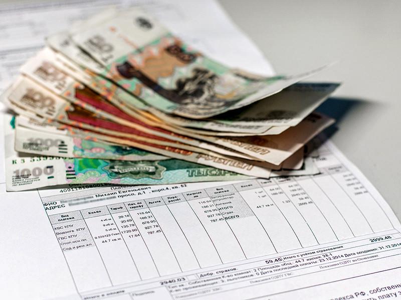 В 2020 году рост цен на услуги ЖКХ в России оказался минимальным за 19 лет