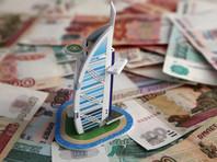 В 2020 году на покупку элитного жилья в Москве потратили рекордные 112 млрд рублей