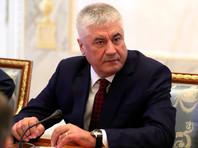 """""""Собеседник"""": семья главы МВД владеет недвижимостью стоимостью 1,5 млрд рублей"""