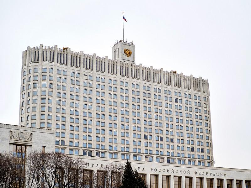 Правительство одобрило законопроект о продаже заложенных ипотечных квартир через электронные торги