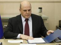 Мишустин поручил правительству подготовить предложения о легализации гостевых домов