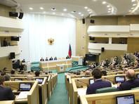 """Совет Федерации одобрил законопроект о """"гаражной амнистии"""""""