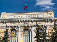 Центробанк признал Чечню и Ингушетию регионами с самой недоступной ипотекой