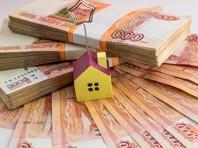 В Москве на продажу выставили особняк за 4,1 млрд рублей