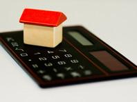 Доля одобренных заявок на ипотеку в России упала до минимума за четыре года
